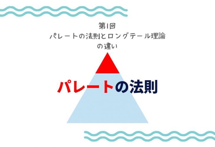 20190421_monaka_アイキャッチ