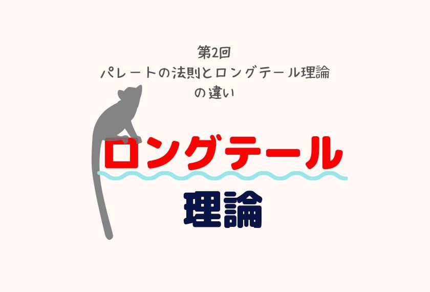 20190422_monaka_アイキャッチ