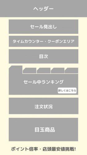 20190430_manaka_画像_01