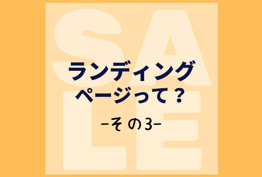 20190430_monaka_アイキャッチ