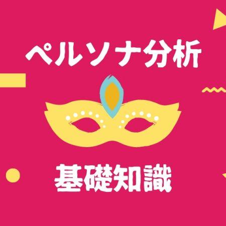 20190501_monaka_アイキャッチ
